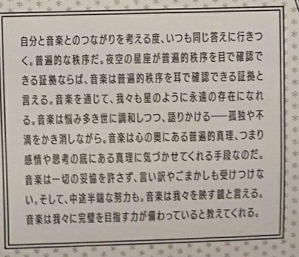 先生 (2)