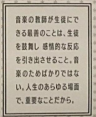 先生 (3)