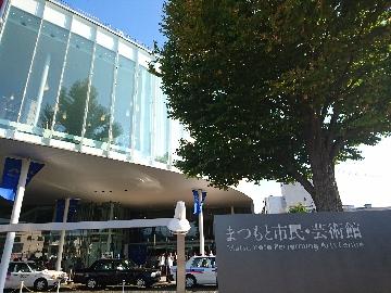 音の細道2017秋~松本(1)