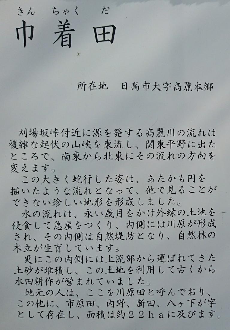 山裾(5)
